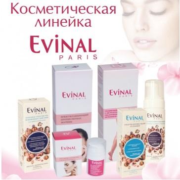 Косметическая линейка Evinal Paris