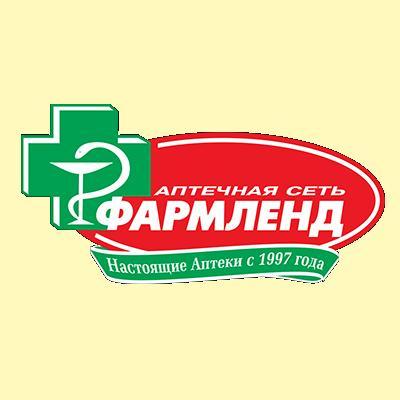 Акция в аптеках Фармленд